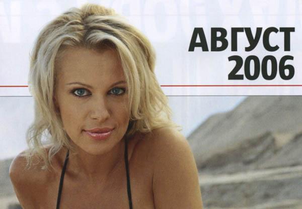 russkoe-onlayn-porno-v-hd